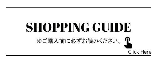 쇼핑 가이드
